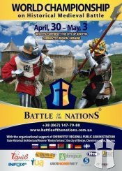 Battle of the Nation 2012